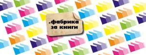 banner-bgkniga-site2